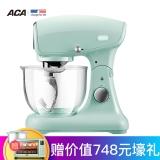 北美电器(ACA)厨师机家用多功能和面机铸铝机身料理机揉面机打奶油机鲜奶机ASM-DC830