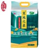 十月稻田 寒地之最 五常稻花香米 黄金产地 东北大米 真空包装 5kg