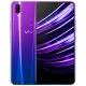 vivo Z1极光特别版 新一代全面屏AI双摄手机 6GB+64GB  移动联通电信全网通4G手机