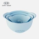 佳佰 圆形双耳滴水箩沥水篮水果篮沥水盆洗菜盆 大中小 3件套 J-268