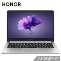 荣耀MagicBook 英特尔酷睿i7 14英寸轻薄窄边框笔记本电脑(i7-8550U 8G 512G MX150 2G独显 FHD IPS )银