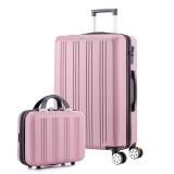拓行者 拉桿箱24英寸行李箱 女萬向輪子母多功能大容量密碼旅行箱子防刮 MT-18002玫瑰金