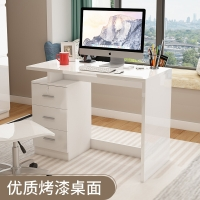 家乐铭品 书桌 烤漆三抽电脑桌学习办公桌抽屉书桌工作台ZC132