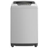 小天鵝(LittleSwan)波輪洗衣機全自動  迷你洗衣機 小家優選 品質電機 5.5公斤 TB55V20