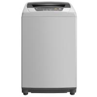 小天鹅(LittleSwan)波轮洗衣机全自动  迷你洗衣机 小家优选 品质电机 5.5公斤 TB55V20