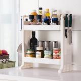 宝优妮 厨房储物架置物架落地2层收纳架调料架浴室化妆品盒桌面整理层架DQ1402-1