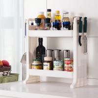 寶優妮 廚房儲物架置物架落地2層收納架調料架浴室化妝品盒桌面整理層架DQ1402-1
