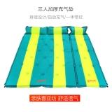 喜马拉雅 自动充气垫单 双人可拼接防潮垫气垫床加宽加厚充气垫帐篷防潮垫 充气床 三人绿黄条