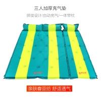喜马拉雅 自动充气垫单 双人?#21892;唇?#38450;潮垫气垫床加宽加厚充气垫帐篷防潮垫 充气床 三人绿黄条