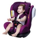 ZazaBaby儿童安全座椅 isofix硬接口 0-12岁宝宝汽车坐椅 精灵骑士紫色