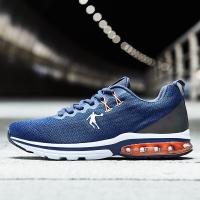 喬丹 男鞋跑步鞋減震氣墊耐磨運動鞋 XM1580238 深藏青/深邃藍 42