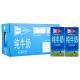 德国进口 德悠(HANSANU)1L*12盒 部分脱脂纯牛奶 进口低脂脱脂纯牛奶 整箱