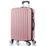 博兿(BOYI)萬向輪拉桿箱24英寸男女士旅行箱輕盈行李箱 BY-72002玫瑰金