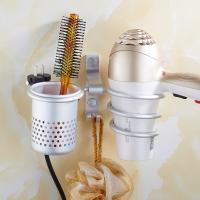 千恩千喜 QEQX 太空鋁免打孔吹風機架 置物架 電吹風機架子浴室衛生間收納壁掛風筒架1015