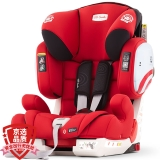 SAVILE猫头鹰 宝宝汽车儿童安全座椅9个月-12岁isofix/latch超级哈利V503C 火焰杯