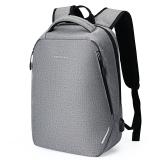 稻草人(MEXICAN)男士背包双肩包男休闲时尚多功能学生书包大容量电脑包50548灰色