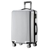 沃趣(woqu)時尚行李箱男女拉桿箱20英寸登機箱萬向輪旅行箱密碼箱WQ1711銀色