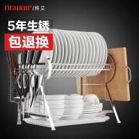 维艾(Newair)碗架沥水架碗碟架 不锈钢厨房置物架刀架筷子筒收纳用品