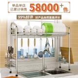 朝暮之家碗架水槽沥水架厨房置物架碗碟架放碗架筷子架刀架砧板架筷子筒 单槽款ZM3386