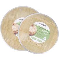 拜杰(Baijie)圆形双层竹制饺子帘 盖帘 托盘 饺子垫 水饺盘 饺子帘2件套CP-145