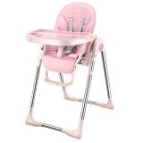 贝能(Baoneo)儿童餐椅多功能可折叠婴儿餐椅四合一便携宝宝餐椅h580(gzf-x)  梦幻粉