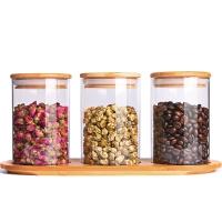 明尚德竹木托玻璃儲物罐三件套廚房密封罐調料瓶茶葉雜糧干果食品儲藏罐QM3370