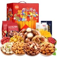 百草味 一桶天下A坚果大礼包3966g/盒 25袋装坚果礼盒礼品干果零食夏威夷果开心果