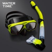 WaterTime蛙咚 潛水鏡浮潛三寶潛水浮潛套裝成人全干式呼吸管裝備潛水眼鏡 黃黑色