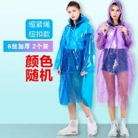 班哲尼 一次性雨衣 四合扣加厚6丝雨披 户外登山旅行一次性雨披男女雨具可重复使用 2个装 颜色随机