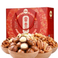 百草味 坚果大礼包plus版2168g盒 14袋装 送礼零食干果混合礼盒装食品每日坚果富贵开礼盒