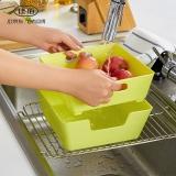 佳佰  双层洗菜篮滤水篮沥水篮果蔬漏盆淘菜筛子 J-248