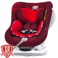 SAVILE貓頭鷹 寶寶汽車兒童安全座椅0-4歲海格V103B 鳳凰
