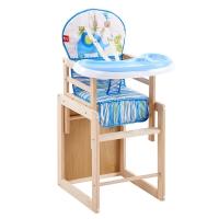 荟智(Huizhi)儿童餐椅实木二合一 婴儿餐椅儿童餐桌椅多功能婴儿餐桌可爱小象坐垫HMY118H-H159