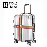 柯锐迩 十字打包带 拉杆箱行李捆绑带 旅行箱托运多彩捆扎带 行李箱密码锁4米长带