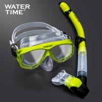 WaterTime蛙咚 潜水镜浮潜三宝潜水浮潜套装成人全干式呼吸管装备潜水眼镜 黄色
