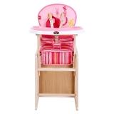 荟智(Huizhi)儿童餐椅实木二合一 婴儿餐椅儿童餐桌椅多功能婴儿餐桌可爱粉色小象坐垫HMY118H-L316