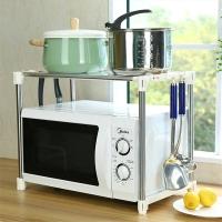宝优妮微波炉架子 厨房置物架不锈钢可伸缩烤箱架碗碟收纳架锅架DQ0826-C
