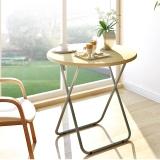慧乐家 电脑桌 简约折叠圆桌 可折叠便携餐桌 竹木纹色 22127