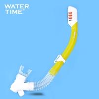 WaterTime 蛙咚 全干式呼吸管 潜水呼吸器 儿童男女童浮潜装备 黄色