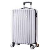 博兿(BOYI)萬向輪20英寸拉桿箱時尚輕盈經典條紋行李箱男版商務休閑登機箱BY-82001銀白色