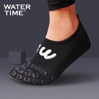WaterTime蛙咚 潛水鞋 襪 男女成人速干透氣多功能防滑浮潛鞋沙灘潛水鞋 黑色XL