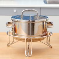 欧润哲 锅架 蒸架304不锈钢隔热架蒸菜器加粗大号 26*10cm