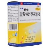 鹽酸特比萘芬溶液 (倍佳),20ml:0.2g