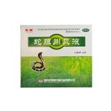 蛇胆川贝液,10mlx6支