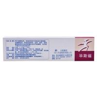 双氯芬酸钾凝胶(毕斯福凝胶),20g:0.21g