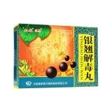 銀翹解毒丸,6gx10(水蜜丸)