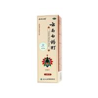 云南白药酊,50ml