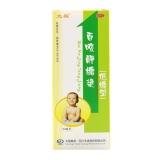 百咳靜糖漿,120ml(低糖型)