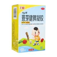 薏芽健脾凝胶,10.6gx18袋