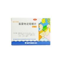 氯雷他定咀嚼片(海王抒瑞),5mgx6片(儿童)